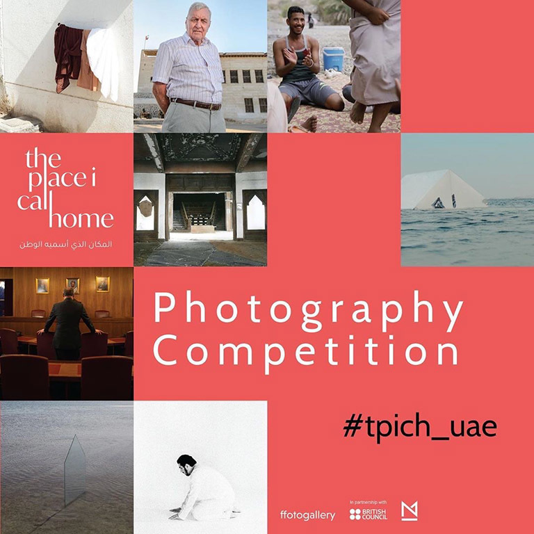 Photography Competition - #tpich_uae